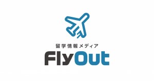 FlyOut編集部