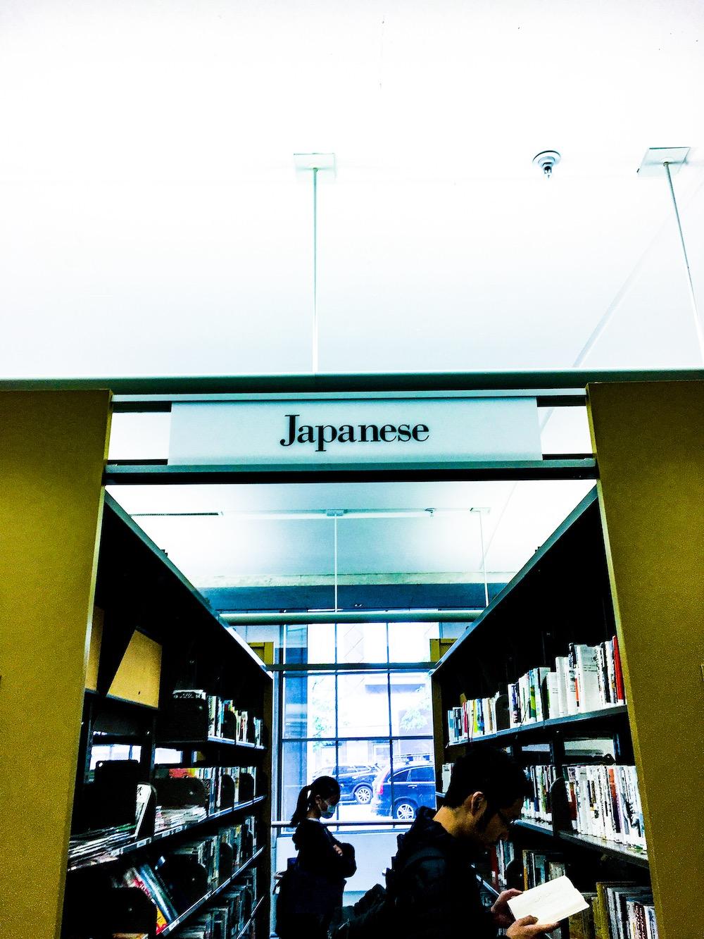 日本語の本が置かれたコーナー